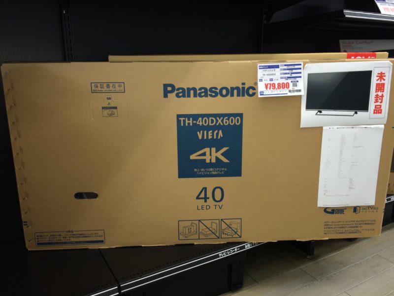 Panasonicの液晶テレビ、VIERAの40インチモデル未使用品を値下げ