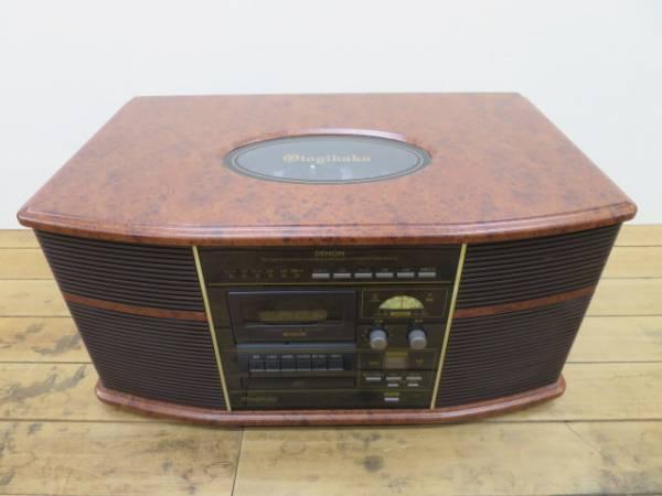 DENON/デノン 音聴箱 卓上ステレオ GP-S50 2005年製