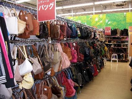 11/12(土)~11/13(日) 靴・鞄SALE ビースタイル和泉中央店