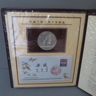 ★平成7年7月7日 純銀90g 記念メダル特別セット★