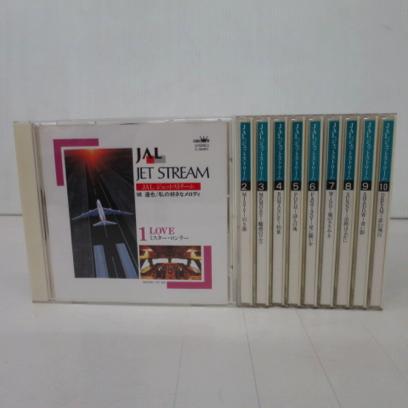 ★JALジェットストリーム CD全10巻 城達也/私の好きなメロディ★