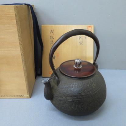 ★鉄瓶 長岡型 茶釜鉄瓶 純銀摘★