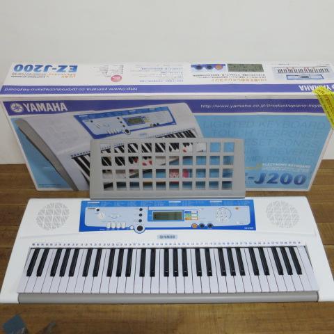 ★ヤマハ ポータトーン 電子ピアノ キーボード EZ-J200★