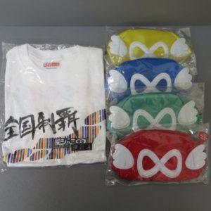 ★関ジャニ 2008ライブポーチ/黄・赤・緑・青 07年Tシャツ ライブグッズまとめて★