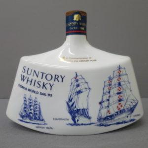 サントリー ウイスキー リザーブ OSAKA WORLD SAIL '83 をお売りいただきました