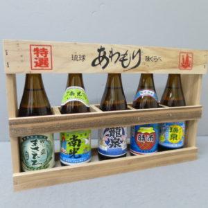 琉球あわもり味くらべ をお売りいただきました