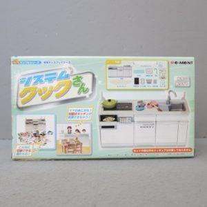 ★リーメント システムクックさん ホワイト ぷちサンプルシリーズ★