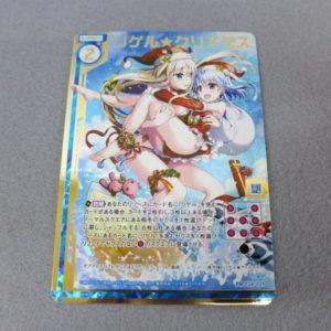 ★Z/X ゼクス リゲル・クリスマス  PR P24-029★