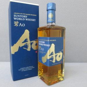 サントリー ワールドウイスキー 碧 Ao をお売りいただきました